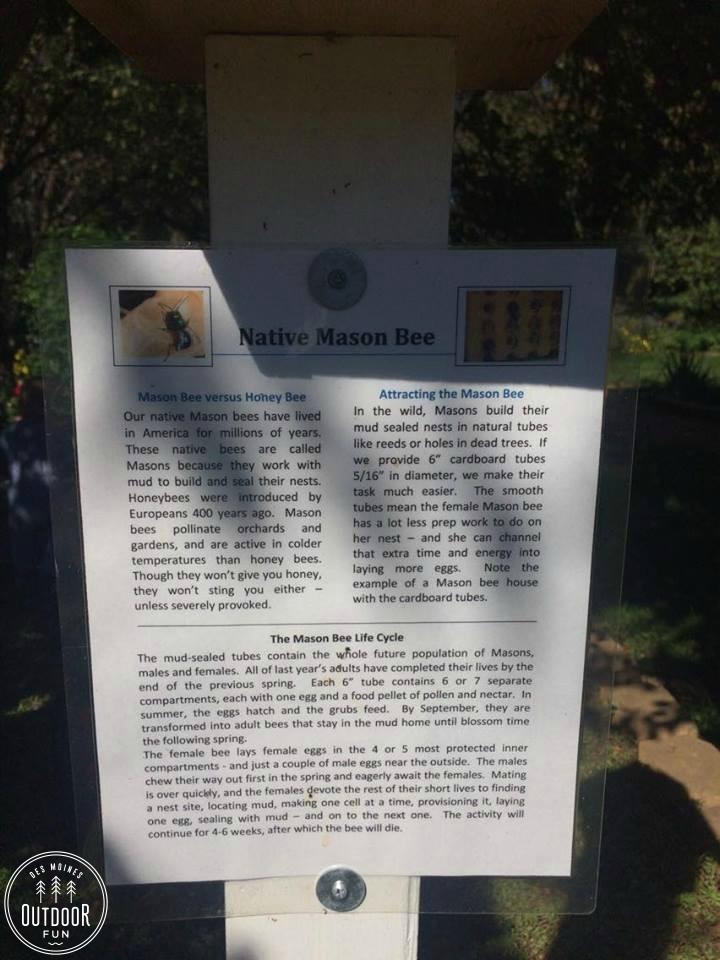 demonstration garden urbandale iowa (1)